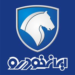 لوگوی محصولات ایرانخودرو