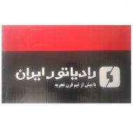 رادیاتور آلومینیومی ایران رادیاتور مناسب برای پژو 405