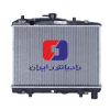 رادیاتور آب آلومینیومی پراید محصول رادیاتور ایران