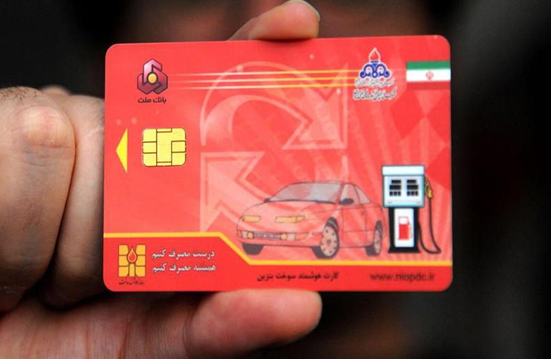 همه چیز درباره ی کارت سوخت های هوشمند !!